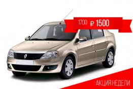 Renault Logan бронза (автомат)