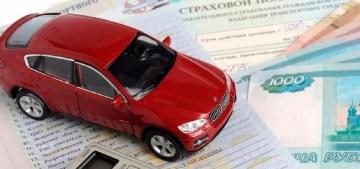 Вся правда о страховке арендных автомобилей в компании «Автоточка»